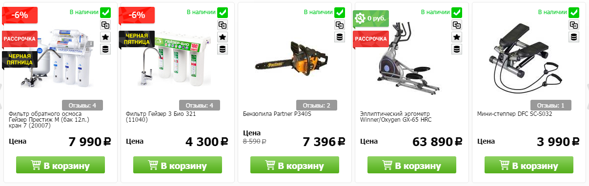 Купоны Techport в Королёве